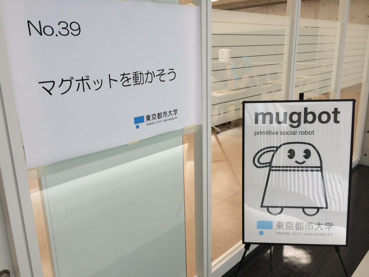 IMG_2571