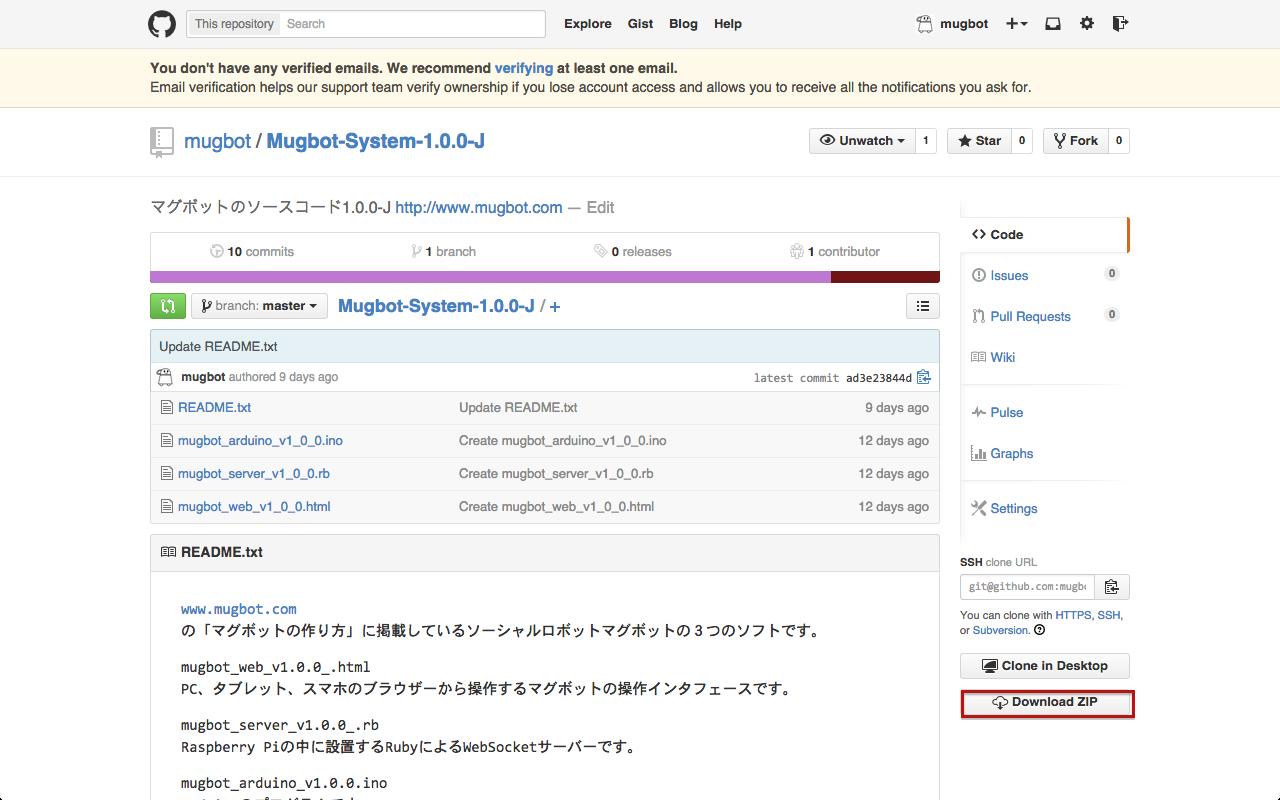 スクリーンショット 2014-11-05 11.47.52