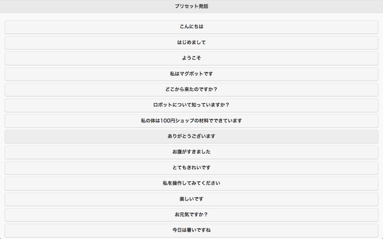 スクリーンショット 2014-11-06 14.36.52